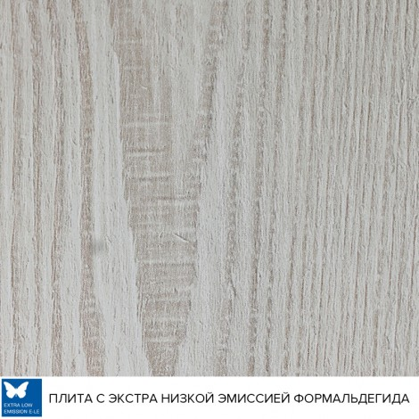 ДСП Kronospan K010 SN Сосна Лофт Белая, 2800х2070x18мм